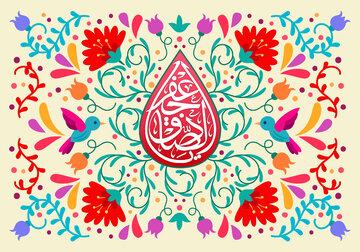 اس ام اس تبریک ولادت امام جعفر صادق (ع) ۱۴۰۰ + متن، عکس و پیام میلاد حضرت محمد (ص)