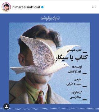 """رکورد قسمت اول سریالهای نمایش خانگی در دستان """" نیسان آبی"""""""