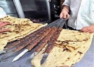 Image result for کباب گلپایگان