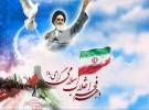 مردم اصفهان برای فشار به دولت بختیار عازم تهران می شوند!