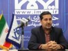 بازدید مسئول تربیتبدنی سپاه صاحبالزمان(عج) اصفهان و مدیرعامل باشگاه مقاومت از خبرگزاری ایمنا