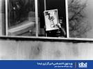 توجه توجه این صدای انقلاب اسلامی ایران است