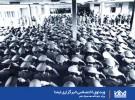 تیر خلاص را همافران به قلب رژیم شاهنشاهی زدند