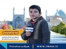 سرخط خبرهای 21 بهمن