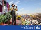 اجرای زنده خواننده انقلابی حامد زمانی در میدان امام اصفهان(بهمن94)
