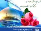 ولادت ستاره پرفروغ کوثر حضرت زینب علیها السلام مبارک باد