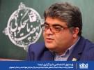 مسئولان پشت نیمکت ایمنا/با حضور،مجید بیجندی مدیرکل سازمان هواشناسی استان اصفهان