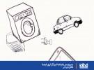 خرید کالای ایرانی محور توسعه اقتصادی