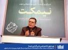 مسئولان پشت نیمکت ایمنا/ با حضور، محمد حسن قائدیها مدیر کل آموزش و پرورش استان اصفهان