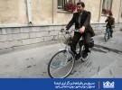اصفهان دوباره شهر دوچرخه ها می شود