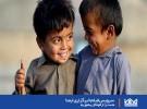محبت را از کودکان بیاموزیم