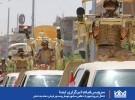 انتقال نیرو و تجهیزات نظامی به شهر موصل و صدور فرمان حمله به داعش