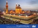 نماهنگ «این قدما» به مناسبت ایام اربعین حسینی با صدای حسن رضایی منتشر شد