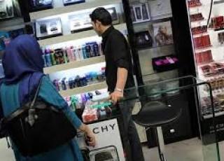 ایران رتبه هفتم مصرف لوازم آرایشی در جهان/ 80 درصد لوازم آرایشی موجود با برندهای تقلبی ساخت کشورهای ترکیه، تایلند و چین