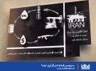 تحریم و متهم کردن ایران