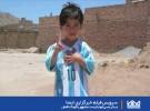 دیدار مسی فوتبالیست مشهور با کودک افغان مرتضی احمدی معروف به مسی افغانستان