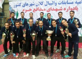 شهرداری اصفهان نایبقهرمان مسابقات والیبال کلانشهرهای کشور شد