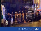 حمله تروریستی در برلین با 9 کشته و 50 زخمی