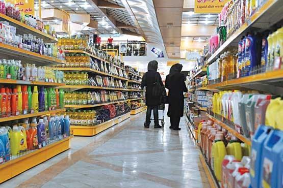 دولت بازار موادغذایی را کارشناسانه نرخگذاری کند/بی ثباتی در اقتصاد کشور