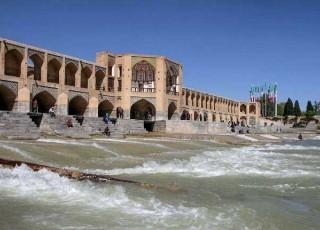 بازگشایی دوباره رودخانه درگرو تصمیم وزیر نیرو /ذخیره سد زایندهرود 246 میلیون متر مکعب