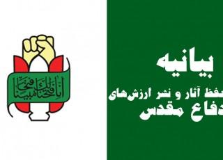 حفظ وحدت ملی سرنوشت سازترین عامل پیش روندگی انقلاب اسلامی است