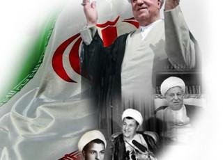 علت درگذشت آِیت الله هاشمی رفسنجانی ایست قلبی بود