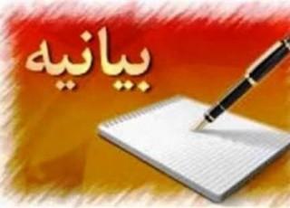 اعلام 3 روز عزای عمومی/ روز سهشنبه تعطیل شد
