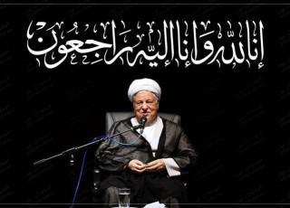 وزیر ورزش و جوانان ارتحال آیتالله هاشمی رفسنجانی را تسلیت گفت
