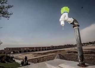 تامین بدون تنش آب شرب اصفهان با بهرهگیری از سیستم تلهمتری