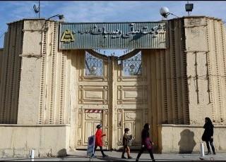 قرارداد انتقال مالکیت کارخانه ریسباف اصفهان امضاء شد