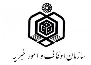 اتمام پروژه مرمت سرداب امامزاده سید محمود(ع) خوانسار