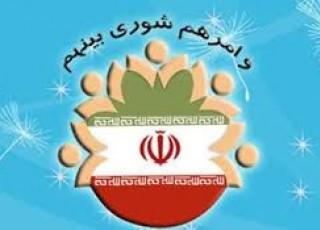 اعضای معتمدین هیات اجرایی انتخابات شوراهای اسلامی کاشان انتخاب شدند