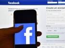 فیسبوک اعتیاداورترین مخدر جهان است