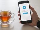 تلگرام خود را بروز کنید/ تماس صوتی رسما برای کاربران ایرانی فعال شد