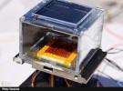 ساخت دستگاهی برای تولید آب از هوا