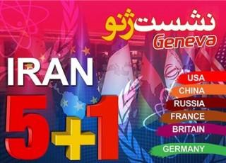 خلاء های حقوقی؛ سدی در برابر احقاق حقوق هسته ای ایران/با نقص برجام نمی توان به غرب ایراد حقوقی گرفت