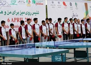 پل خواجو میزبان جشنواره روز جهانی تنیس روی میز میشود