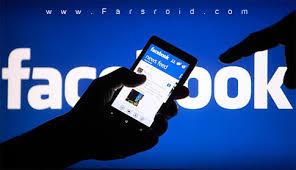 شاهکار فیسبوک در راه است/ تایپ کردن با مغز، صحبت کردن با پوست