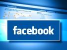 بالگرد، راهکار فیسبوک برای دسترسی اضطراری به اینترنت